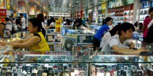 Pengaruh Toko Berkualitas Terhadap Produk Elektronik