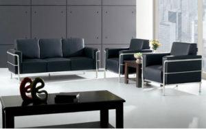 Fungsi Sofa Untuk Kantor